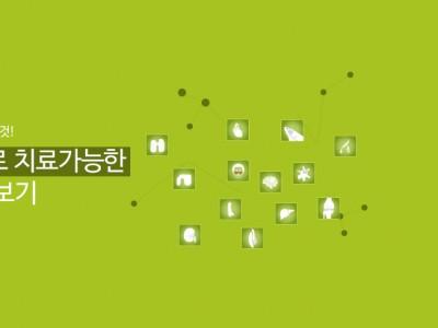 04_slide
